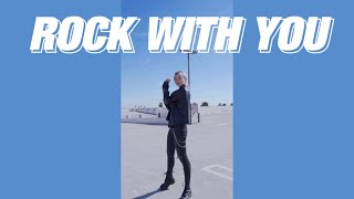 SEVENTEEN 세븐틴 'Rock with you' dance cover Challenge (I wanna…