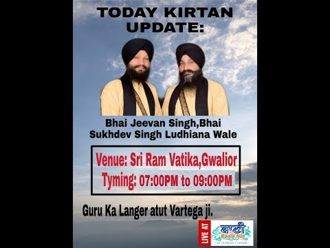 Live-Now-Gurmat-Kirtan-Samagam-At-Gwalior-M-P-7-November-2019-Evening-Baani-Net-2019