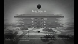 WoT blitz Tiger 2, Задавил Т34, а Су-152 сам свалился и умер