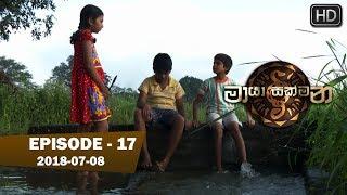 Maya Sakmana | Episode 17 | 2018-07-08 Thumbnail
