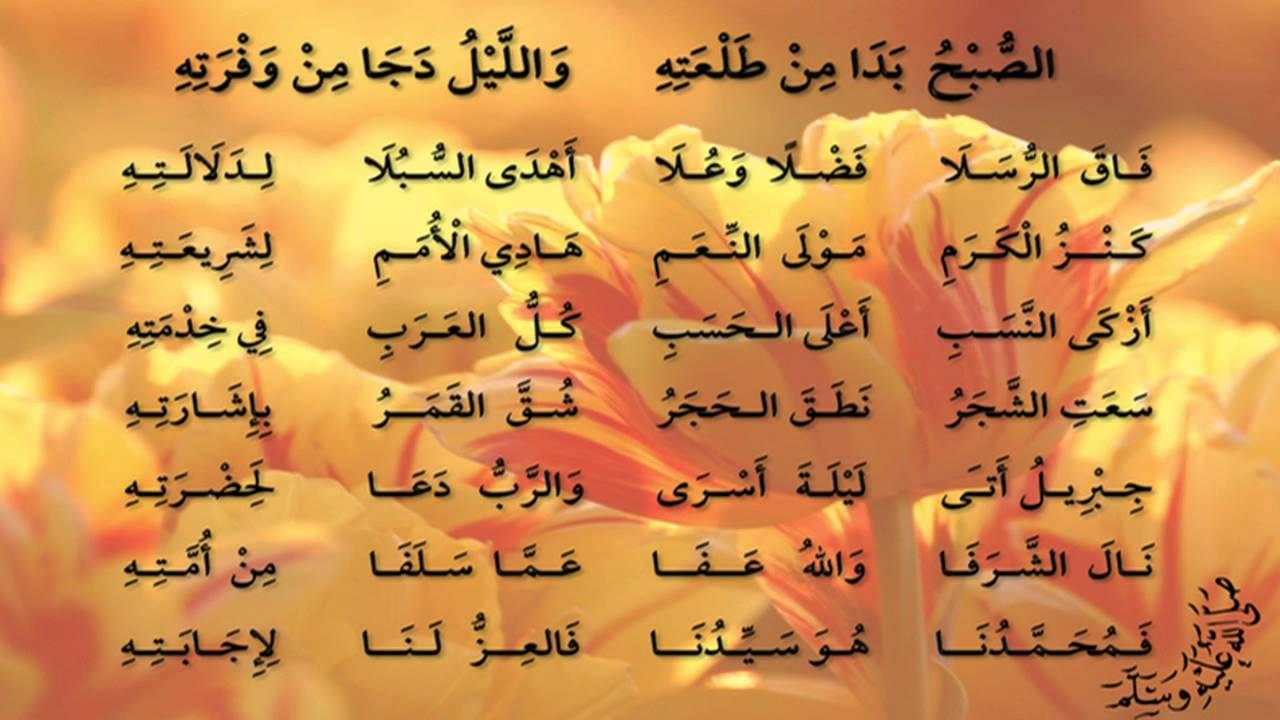 Ассубху бада на арабском языке ( с текстом) - YouTube