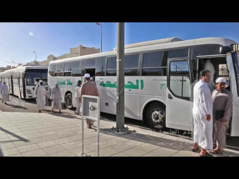 Islamic University of Madinah Documentary