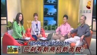 vuclip 早安您好 Weird Lady calls to seek help from LHL (Good Morning Singapore)