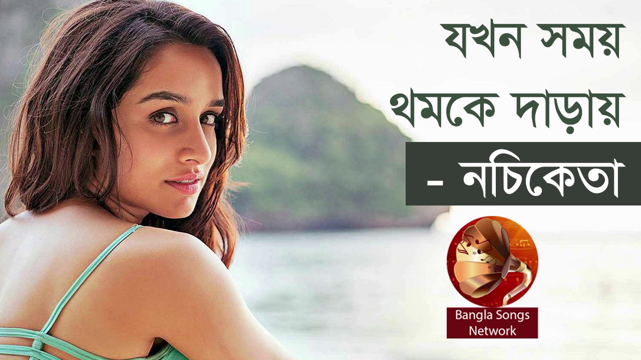 Montri Banabo By Nachiketa Mp3 MB