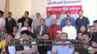 RFA Rakhine Language TV Program, 2014 January 1st Week