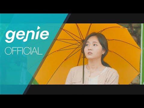 벤 BEN - 열애중 Love, ing Official M/V