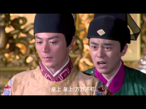 The Imperial Doctress EP22 2016 HD720P X264 AAC Mandarin CHS Mp4
