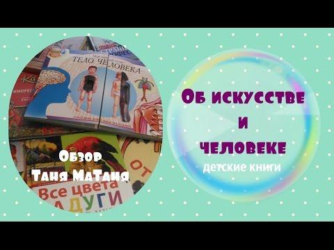 Анатолий гин сказки изобреталки от кота потряскина скачать бесплатно