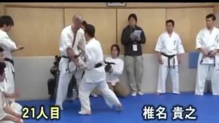 Part 1 Kyokushin Karate.