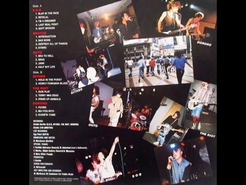 S.O.B:VA - Last Punk Osaka (1986.hardcore punk japan)