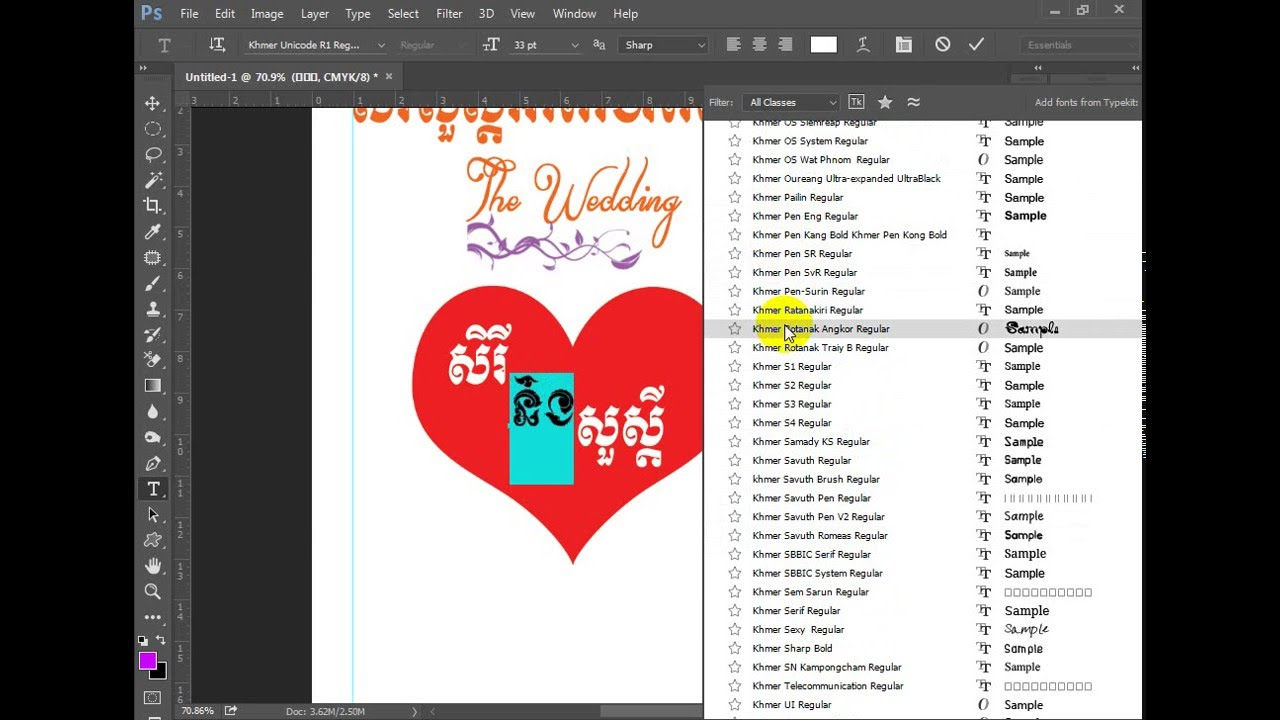 Wedding Invitation in Photoshop - YouTube
