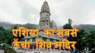 Jatoli Temple Solan | Himachal Pradesh |