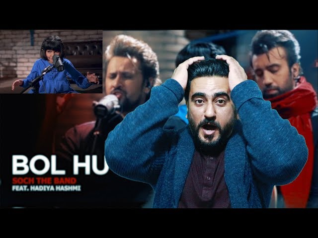 Reaction on Bol Hu - Soch the Band ft. Hadiya Hashmi | NESCAFÉ Basement Season 5