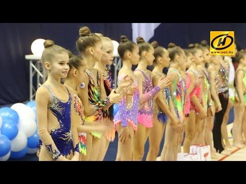 Художественная гимнастика для