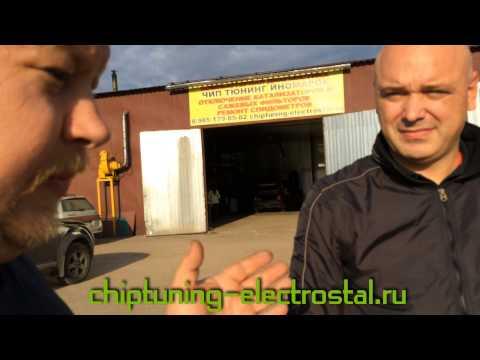 Чип-тюнинг Chevrolet Cruze 1.8 л. АКПП 2012 г. от ADACT