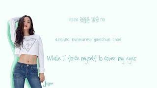 BLACKPINK - Kill This Love Lyrics (Han Rom Eng) Color Coded