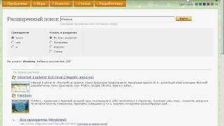 Поиск на сайте Softportal.com (3/7)