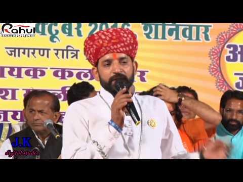 शिव नाम  से है जगत मै उजाला -by-ajay singh//shiv bhajhan
