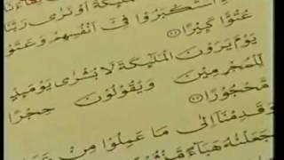 QURAN SAB SE ACHA قرآن سب سے اچھا