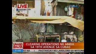 Video Clearing operations ng MMDA sa 20th Avenue sa Cubao download MP3, 3GP, MP4, WEBM, AVI, FLV Oktober 2018