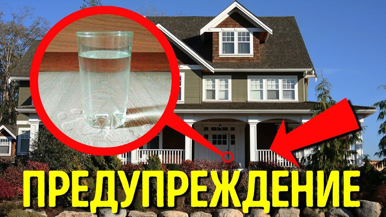 Что делать, если за вашим домом следят грабители