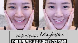 TheKellyYang x Maybelline   夏日持妝粉餅推薦