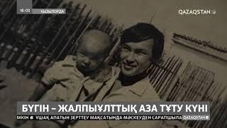 Ұшақта қаза тапқандардың бірі   борт командирі – Марат Мұратбаев