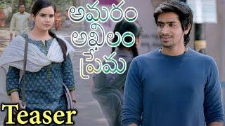 Amaram Akhilam Prema Movie Official Teaser | Vijay Ram | Shivshakti Sachdev | Silver Screen