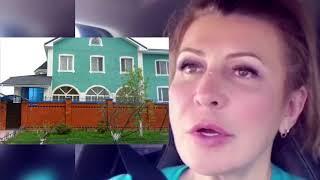 Почему Агибалова продаёт свой огромный коттедж в  Павловском Посаде (ondom2.com)