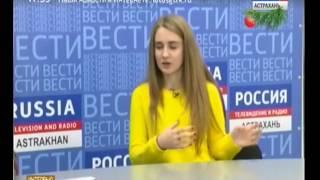 видео Астраханский музей-заповедник