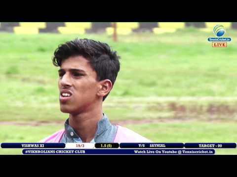 Vishwas XI VS Saynial | Vikhrolians Cricket Club 2017 | Mumbai