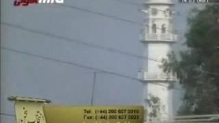 Nazam - Hay Shukkar-e-Rabay Aza Wa Jal (Qadian) Part 1\2