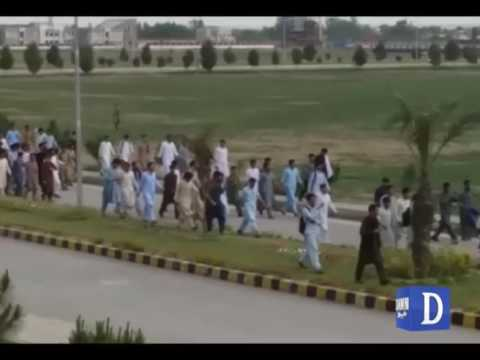 Abdul Wali Khan University Clash