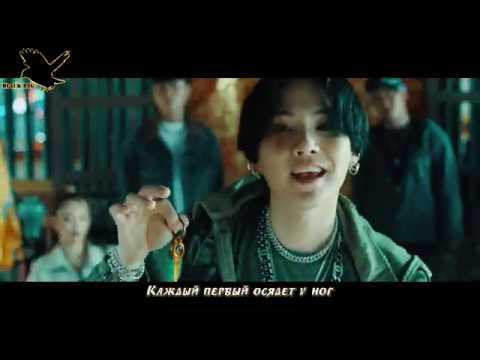 Agust D - Daechwita  (рус караоке от BSG)(rus karaoke from BSG)