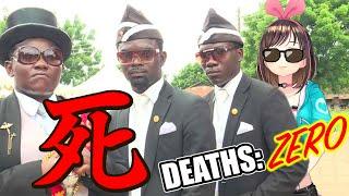 Coffin Dance &ZEROOOO DEATHHHH【SEKIRO 隻…