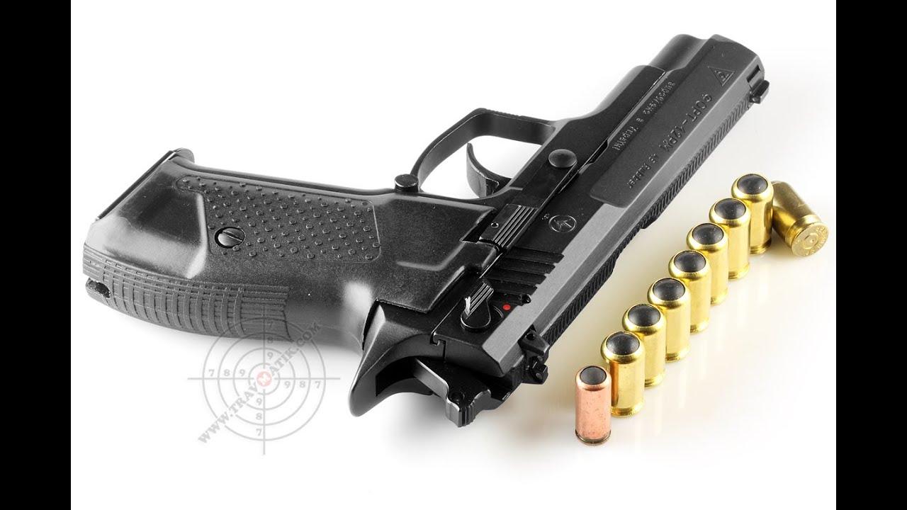 Травматическое оружие пистолет /gun/Форт 12Р обзор - YouTube