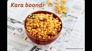 Kara boondi recipe