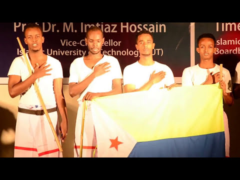 Republic of Djibouti's students in Bangladesh, culture night event IUT,Dhaka,Bangladesh1