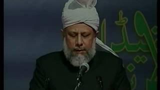 Jalsa Salana Canada 2004, Address to Lajna by Hadhrat Mirza Masroor Ahmad, Islam Ahmadiyyat (Urdu)