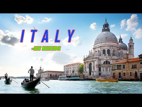 Amazing Facts about Italy in hindi इटली के रोचक तथ्य - Travel Nfx