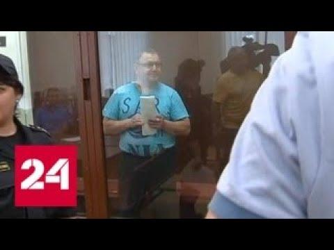 Глава Пушкинского района Подмосковья арестован по подозрению в коррупции - Россия 24