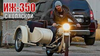 Обзор мотоцикла ИЖ 350 с коляской. Мотоциклы от Ретроцикла.