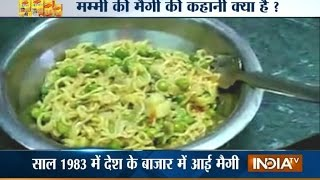 Maggi Ban: Know How Maggi Came to India - India TV