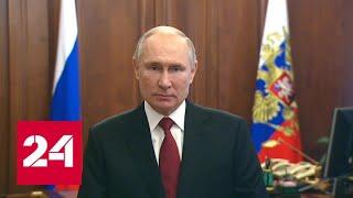 Президент РФ Владимир Путин поздравил ветеранов и военнослужащих с 23 февраля - Россия 24 