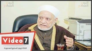أحمد عمر هاشم يكشف لـ