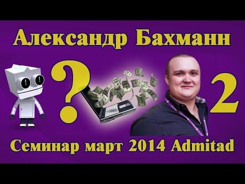 Яндекс — поиск №1 в России