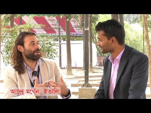 বাঙালিরা অসাধারণ: আন্দ্রে মর্গেন, ইতালি (Interview with Andrea Morghen)