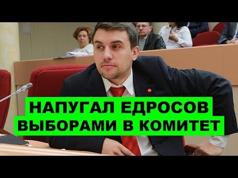 Выдвижение Николая Бондаренко председателем комитета по соц.политике | RTN