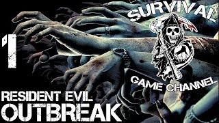 Resident Evil: Outbreak Прохождение На Русском #1 — ЗАРАЖЕНИЕ