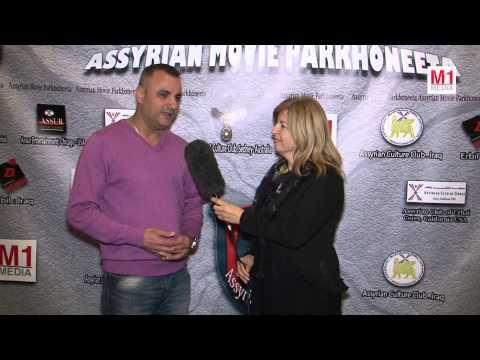 Parkhoneeta Movie Screening at Nineveh Lounge Sydney Australia